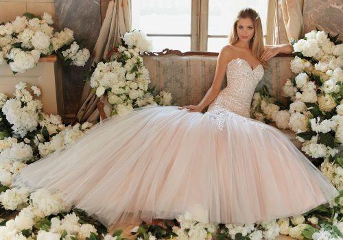 Mori lee 5461 wedding dress